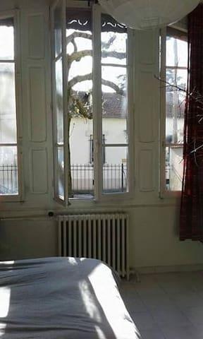 Aux Porte des Cévennes; le calme dans la ville - Alès - Apartamento