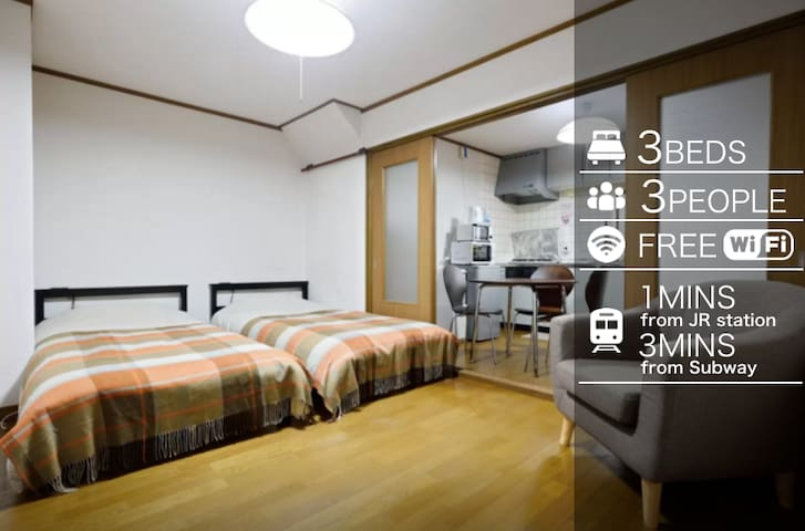 1F/JR 30sec!/3min.Subway Cozy★IN01 - Ōsaka-shi - Appartement
