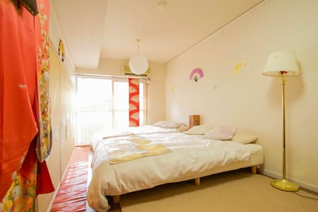 Beautiful Apt. w/ 5 mins walk to Nijo Castle - Kyōto-shi