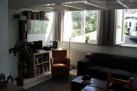 large private studio on great location - Amsterdam - Huoneisto