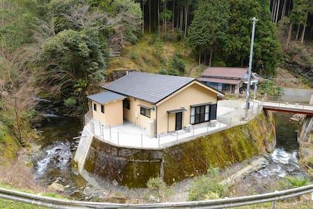 自治体運営ゲストハウス/5月にNHKで放映/有料送迎有り - Shimoichi - Dom