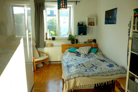 Cozy Bedroom 10 minutes away from Downtown - Pis