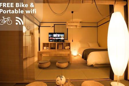 7min to Gion, 10min to centre, Pocket wifi&Bikes - เกียวโต - บ้าน