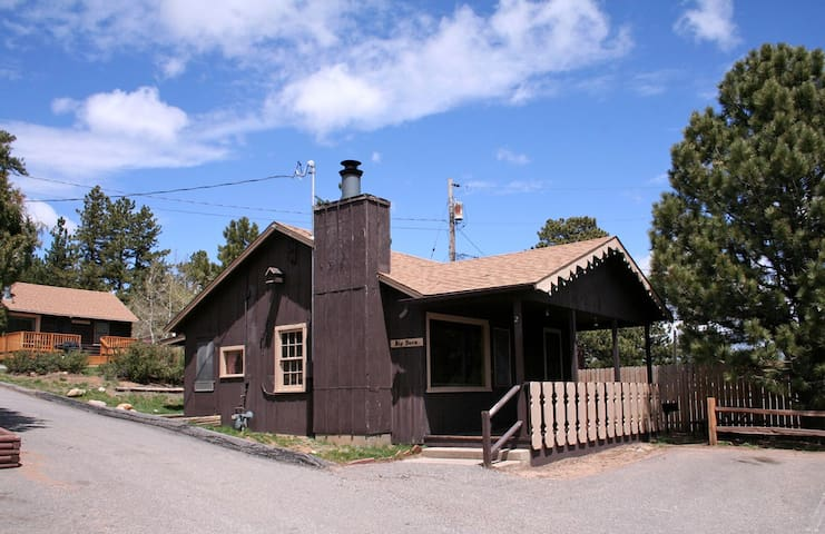 Charming two bedroom knotty pine cabin