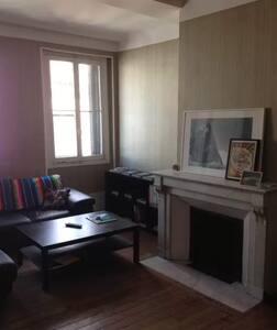 Appartement Centre de Bayonne - Bayonne