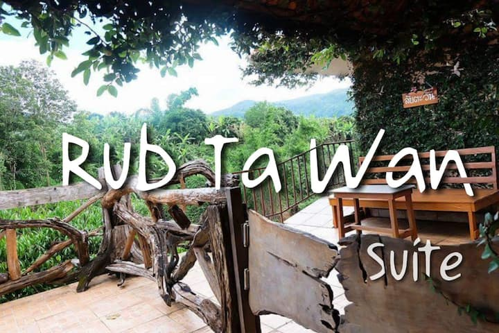 Rub Ta Wan Suite @Sai Nam Wang Doi Inthanon