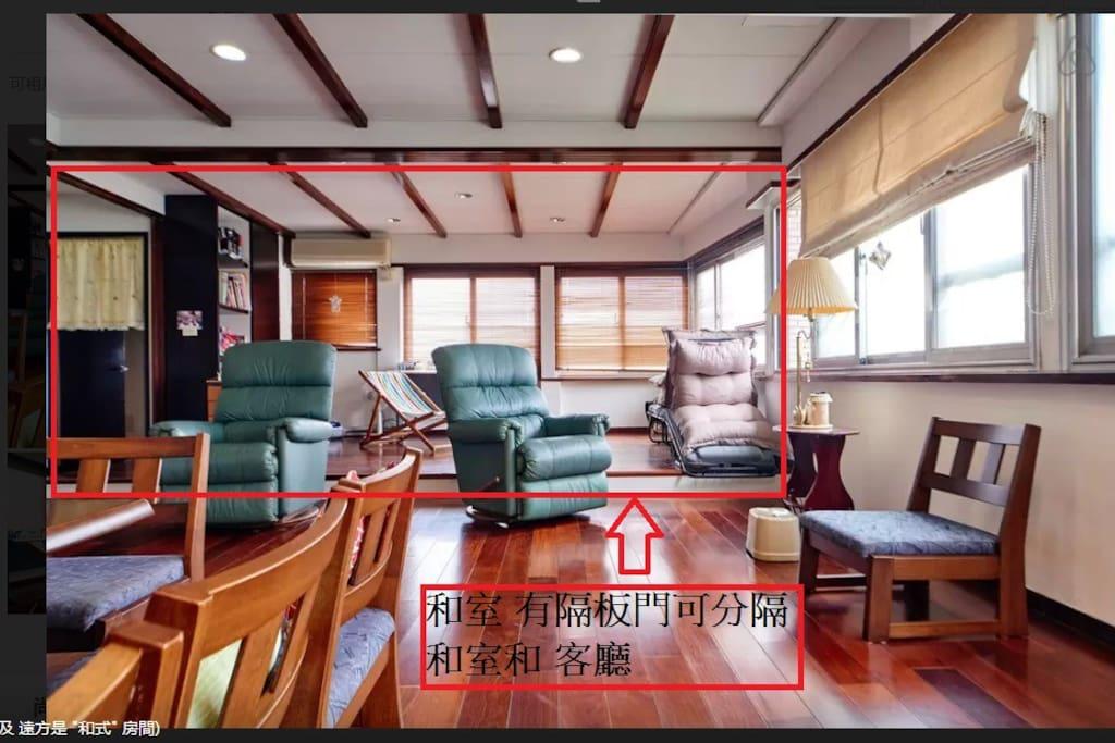 """5樓客廳 及  遠方是  """"和式"""" 房間)"""