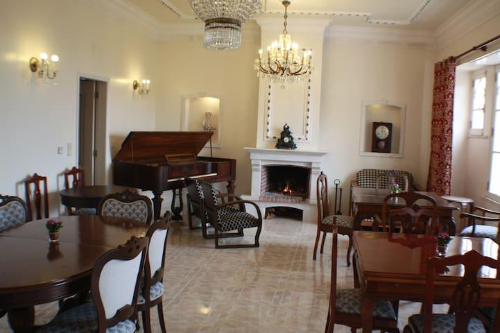 Açucena Vintage B&B - twin bedroom - Sintra - Bed & Breakfast
