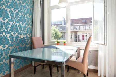 Upgraded Guestroom! @Great location & quite area - Amsterdam