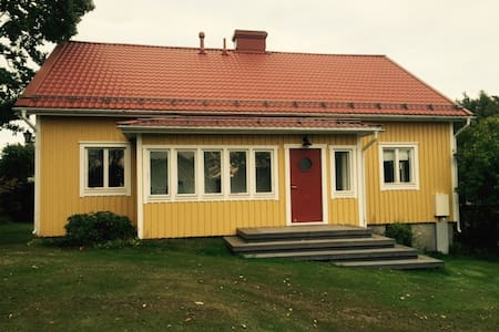 Large archipelago house - House