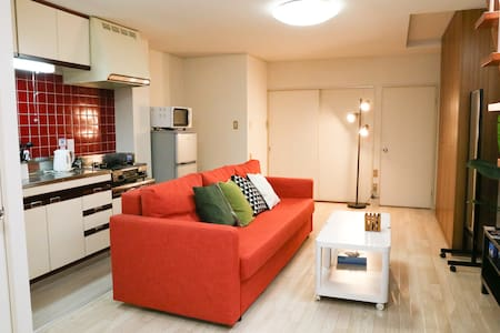 Exquisite Location & Luxury Flat(2min walk 松山市駅) - Matsuyama-shi - Wohnung