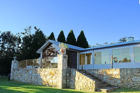 The Highland House - abundance of space and style - Colo Vale - 独立屋