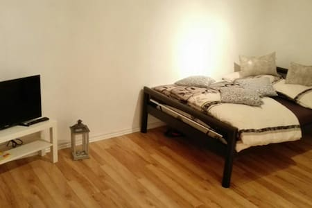 Cosy apartment near the city center - Hamburg - Apartament