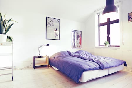 Best spot in town - quiet room 3 - Frederiksberg C - Townhouse
