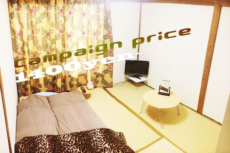 Location condition is very good . 5-6minute walk from Yutenji station. It is the room which is beautiful though it is small where nobody lives in. I prepare Japanese tatami mat and futon and wait. Walk 1 minutes and there is a supermarket.