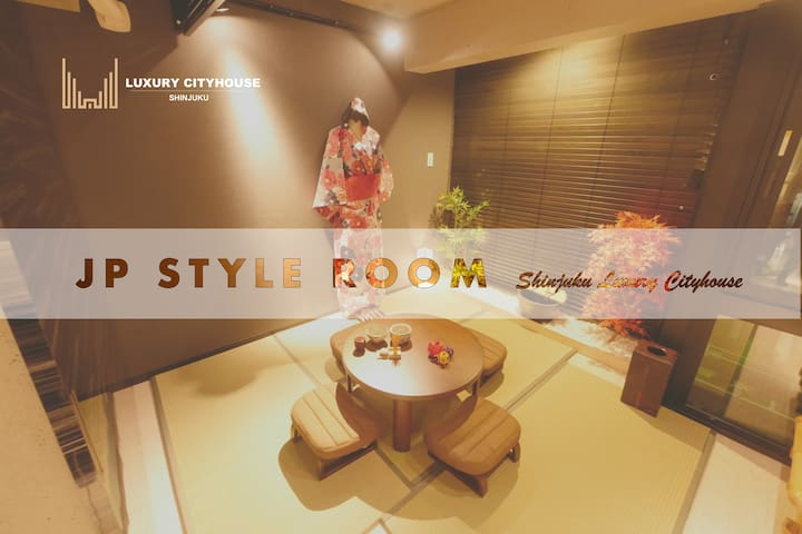 【NEW!】Shinjuku Luxury Cityhouse with a JPstyleRoom - Shinjuku-ku - Serviced apartment