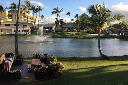 Kauai Beach Villas 2 bed 2 bath