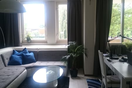 700m from Heerlen City Center - Heerlen - Leilighet