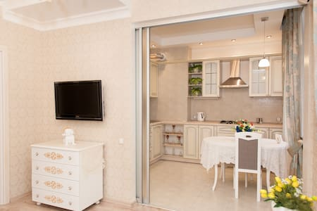 Apartments in the city Dnepr. - Dnipro - Apartment