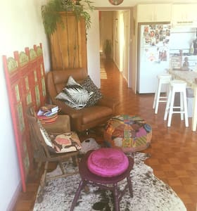 Spacious light courtyard stylish - Heidelberg West - Leilighet