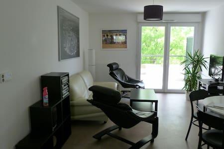 Appart dans Nantes, bien situé, Tram, Commerces... - Apartament