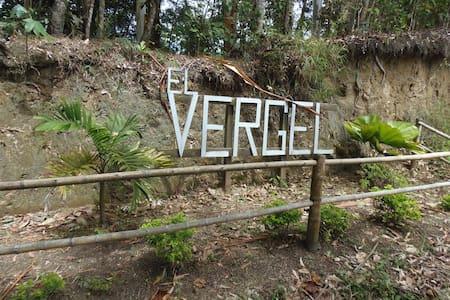 RESERVA EL VERGEL
