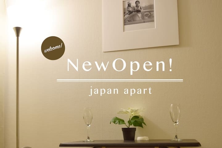 ★1min from apt to dotombori,namba Station !!★horie - Naniwa Ward, Osaka - Apartament