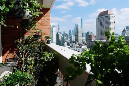 【悬园】市中心河景公寓Hanging garden @downtown - Shanghai - Leilighet