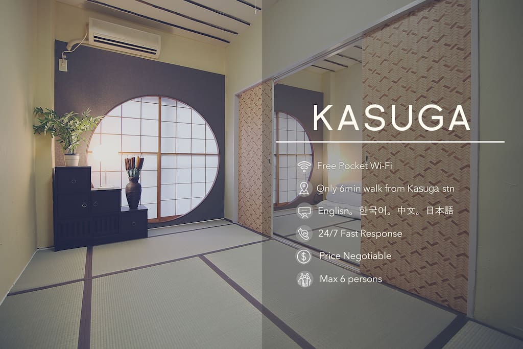 Kasuga complex 2br tokyo dome l103 flats for rent in for Japan dome house price