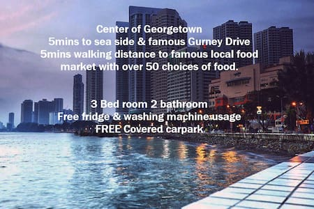 Penang 8mins to Gurney Georgetown - George Town - Apartment
