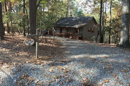 Doe Run Cottage - Sautee Nacoochee