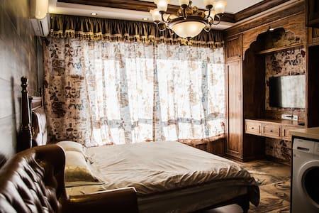 大连星海湾妃思主题公寓 主题大床房B - Dalian