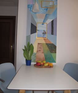 Apartamento + aparcamiento: playa y centro - ซานลูการ์ เดอ บาร์แรเมดา
