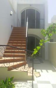 Appartement équipé à Djerba - Houmt Souk - Leilighet