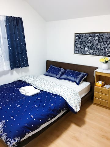 Tokyo Toneri Park House-Stay 5 minute to station