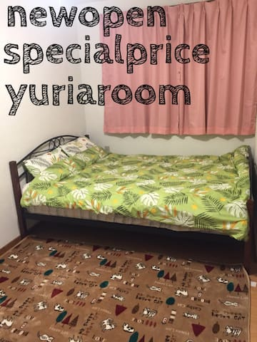 YURIAのお部屋2  new open 東西線徒歩7分
