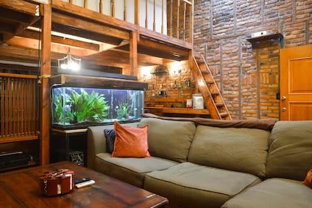 Private Room, Backyard and more! 1D - Brooklyn - Apartment