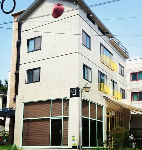 사과갤러리 즐거운 집 - Tanhyeon-myeon, Paju-si - Wikt i opierunek
