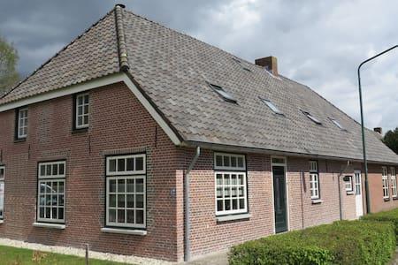 De Nieuwe Stal - Heeswijk Dinther - Pis