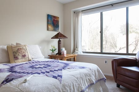 Lovely Doylestown Private Bedroom - Doylestown - コンドミニアム