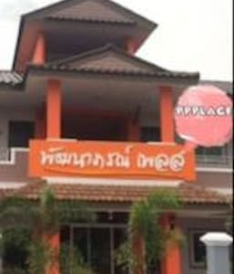 ppplace - Tambon Phlu Ta Luang - Leilighet
