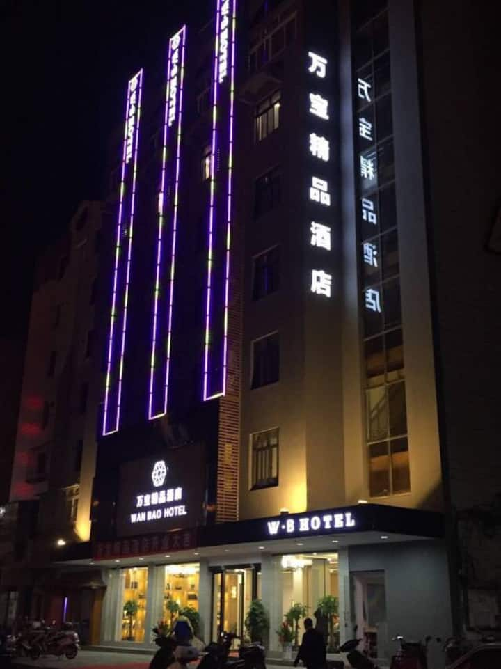 嵊泗万宝精品酒店