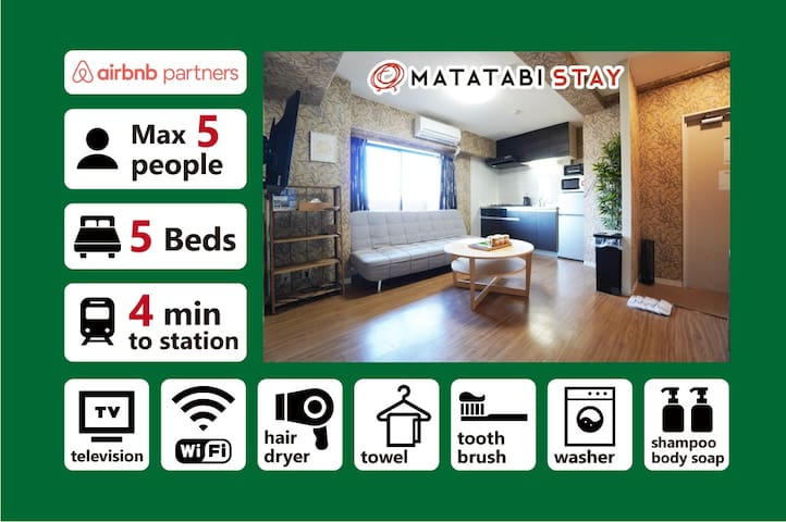 🌈[O5] Incredible Studio Apartment in Kyoto