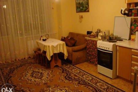 Прекрасная квартира в новострое харькова, центр - Kharkiv - Apartment