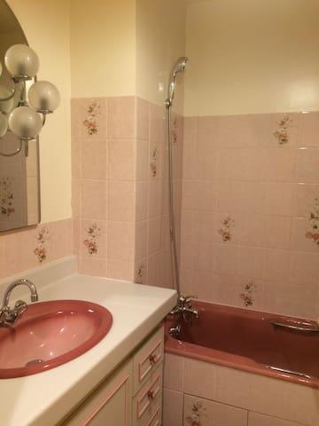 salle de bain, WC séparés