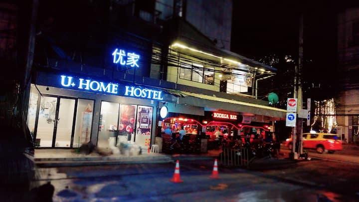 U+Home Hostel