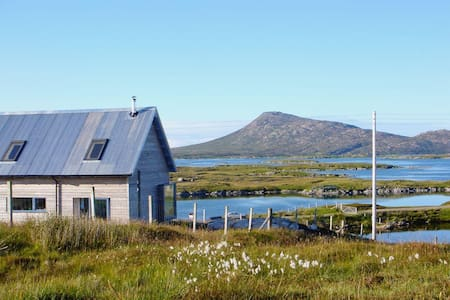 Luxury & peaceful Hebridean retreat - Baymore - Apartment