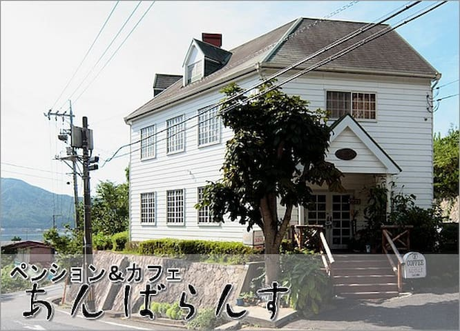 Cozy Guesthouse at an Onsen Area near Miyajima