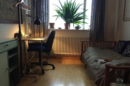 A little room in the midtown of Reykjavík. - 雷克雅维克(Reykjavík) - 公寓