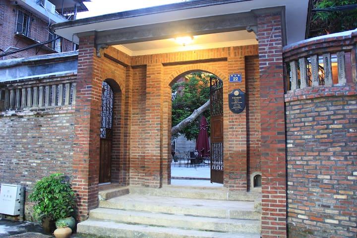 鼓浪屿 私家老别墅——外婆家的别墅 舒适大床 - Xiamen Shi - Villa